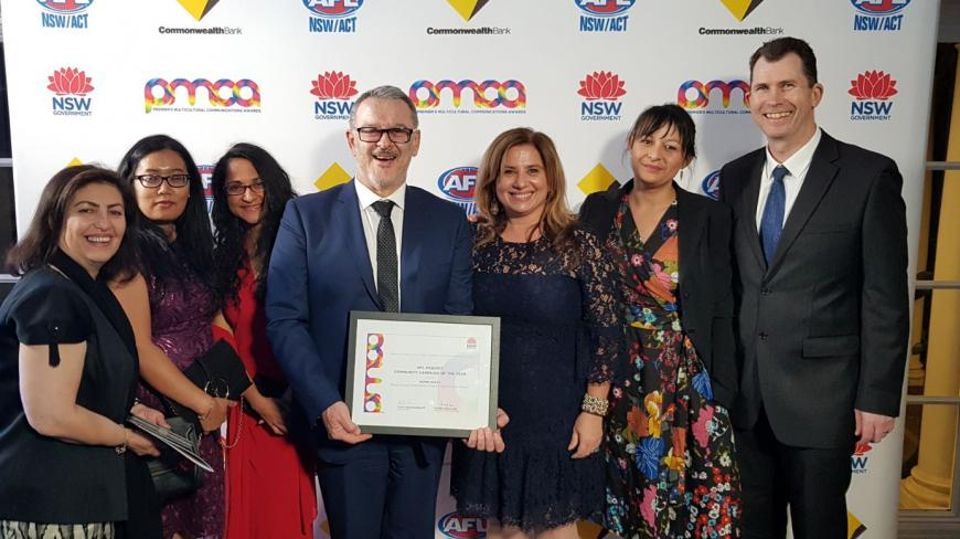 NSW Premier's Multicultural Communications Awards